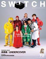SWITCH: Jun Takahashi / UNDERCOVER (9784884185091)