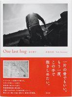 One last hug (9784861527524)