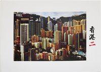 Hong Kong 2 (9789881426291)