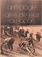 Anthologie Aires de jeux au Japon (9791096155071)