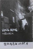 HONG KONG (9789881626578)