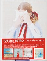 FUTURO RETRO (Japanese Version) (9784861527623)