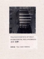 Transcendence of Self: Overcoming Melancholia
