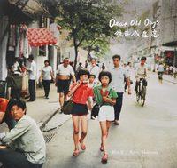 Dear Old Days III (9784909787033)