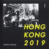 Hong Kong 2019 (9784910244020)