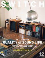 SWITCH: QUALITY of SOUND LIFE (9784884185237)