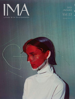 IMA Vol.13: In Search of Hitherto Unseen Portraits