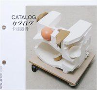 Catalog (9789869359535)