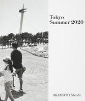 Tokyo Summer 2020