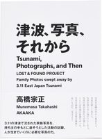 Tsunami, Photographs, and Then (9784865410129)