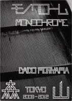Monochrome (9784901477994)