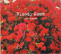 Bloody Moon (9784887730526)