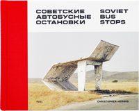 Soviet Bus Stops (9780993191107)