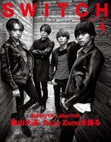 SWITCH: SHIBUYA Labyrinth - Daido Moriyama x Sexy Zone