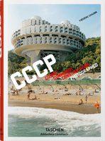 Frédéric Chaubin. CCCP (9783836565059)