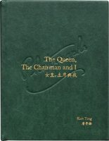 The Queen, The Chairman And I (9781911306498)