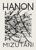 HANON (9784865872941)